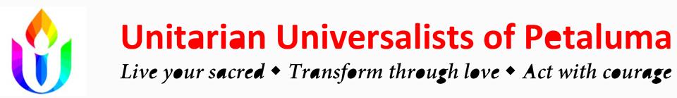 uupetaluma Logo